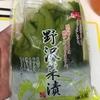簡単うまい!おかずにもつまみにもなる野沢菜のツナマヨ炒めを紹介