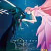 「竜とそばかすの姫」(2021)優しさに溢れ、ぶっ飛んだところもあるが、感動的な物語!