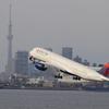 羽田空港で飛行機撮影!パート3