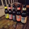 地ビールはレッスンの後で!