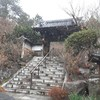 あの雪の日に鎌倉へ