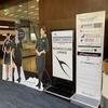 ニノイ・アキノ国際空港プライオリティパスで入室可能なラウンジ【ターミナル1】