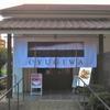 OYUGIWA|門沢橋|60minぶっ通し熱波を浴びる|湯活レポート(スーパー銭湯編)vol10