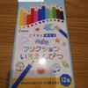 夏休みの絵日記は「フリクション色鉛筆」が強い味方!外国人に喜ばれる日本のお土産にもぴったり!
