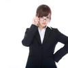 「LEAN IN」女性が知るべき2つの障壁「書評・レビュー」