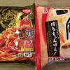 【セブンプレミアム】蒙古中本麻辛麺、一風堂ちゃんぽん赤丸辛子味噌食べ比べ