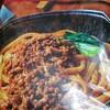 ゴマ感と適度な辛み!ファミマの「汁なし坦々麺」