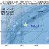 2017年08月02日 02時45分 十勝沖でM4.0の地震