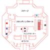 RO-KYU-BU! LIVE TOUR 2011 -Fantastic Game- 大阪公演 参戦レポ