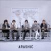 【嵐】革命前夜。アルバム「ARASHIC」全曲レビュー
