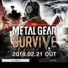 ゲーム『METAL GEAR SURVIVE』BETA感想