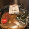 炙り鶏の特製親子丼