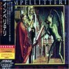 超絶ギター 『インペリテリ(Impellitteri)/Answer To The Master』