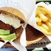 名古屋海老フライバーガーが早期販売終了みたいなので、食べてきた。