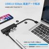 ノートPCのUSBポートが足りない場合におすすめ BYEASY USB ハブ 3.0 PS4対応