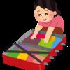 【旅行準備編】3世代グアム家族旅行。持ち物リストを作る