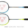 YONEX次世代ラケット「ASTROX77」(アストロクス77)9月中旬発売予定!特徴について