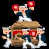 岸和田だんじり祭のやり廻しはココがスゴい!地元民がみている視点を紹介