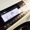 ガス乾燥機あるけど乾燥機能つきの洗濯機を買った