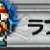 【FFRK メリアドールイベント開始!と同時にラファ(マラーク)のレジェンドダイブ解禁!】