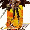 ラスボスの強さとエンディングが強烈  シルヴァサーガ2   スーパーファミコン