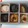 名古屋市守山区にある『OHAGI3』のおはぎを食べました☆
