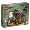 レゴ(LEGO)アイデア 「Old Fishing Store(21310)」の新製品画像が公開されています。