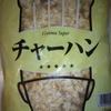 業務スーパー 冷凍チャーハン1kg458円(税抜)