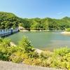 白水川ダム(山形県東根)