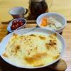 豆腐とミニトマトのグラタン!