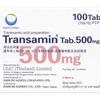 肝斑とトランサミンそして理想的なサプリ