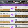 Re.とじともれぽーと その30.2(更新済み)