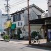 純喫茶 木馬/静岡県