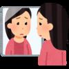嫌いだと思ったら要注意!苦手なセラピストは自分の鏡である説。