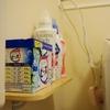 物が少なく、家族も使いやすい脱衣所へ。 ~洗濯編~