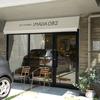 今田美桜さんの母のお店 !『IMADA082』おいしい揚げたてカレーパン!