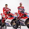 ★MotoGP2017 Ducatiボローニャでチーム体制を発表
