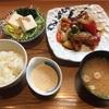 やよい軒の若鶏と野菜の黒酢あん定食