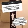 美容室でトイレに行くタイミングのお話。