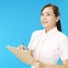 体外受精と仕事の両立 ❕ 看護師復帰とブログの更新(*^^*)🎵