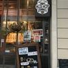 『HUG HOP』静岡市紺屋町にあるクラフトビール専門店ですが、お茶をいただいてきました♪