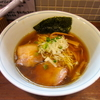 【今週のラーメン1209】 麺処 びぎ屋 (東京・学芸大学) 醤油らーめん