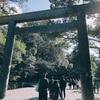 日本の西っ側ひとり旅します。