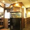 【オススメ5店】呉(広島)にある和食が人気のお店