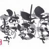 【石狩市のコーチング】コーチングカフェ『夢超場』 閉店前の一言❕Vol.134『知ってる❗本当に知ってる?(;^o^)』