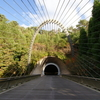 MIHO MUSEUM APPROACH