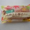 ヤマザキの「ふわふわ揚げパン 栗あん&ホイップ」を食べた感想