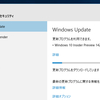 Windows 10 Insider Preview Build 14257提供開始
