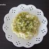 感染予防★野菜レシピ11~大根の甘味がたまらない♪大根と抹茶のリゾット