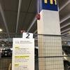 IKEAのオンラインストアで注文し、お店の駐車場で商品を受け取りました。